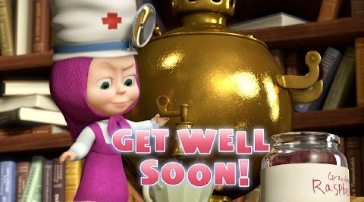 Maša in medved – Get well soon!